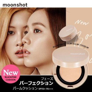 ★New★【MOONSHOT】BLACKPINK クッション☆フェースパーフェクションクッション(Face Perfection Cushion SPF50+PA+++)