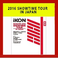 iKONCERT 2016 SHOWTIME TOUR IN JAPAN(DVD3枚組+CD2枚組) DVD-BOX