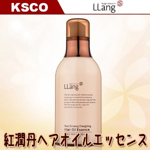 LLang(らん)正官庄★ラン★ 紅潤丹ヘアオイル エッセンス Red Ginseng Energizing Hair Oil Essence 50ml 【安心・最安値・送料無料・韓国コスメ】