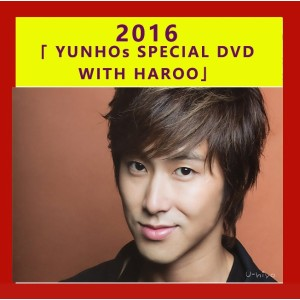 [K-POP]「東方神起(ユンホ)「2016 YUNHOs SPECIAL DVD WITH HAROO」DVD-BOX 6枚組 ファンカム編集版 東方神起 / トンバンシンギ / TVXQ /...