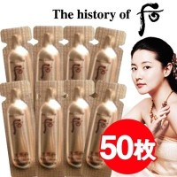 ★The history of 后★ ドフー 天気丹 山養蔘 アンプルオイル 50個 Wild Ginseng Ampule Oil