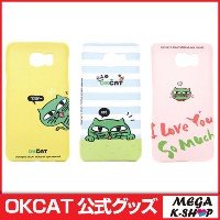 OKCAT - Mobile Phone Case[iphone6/6s][iphone6+/6s+][GALAXY NOTE 5][オクキャット][スマートケース][2PM][JYP]