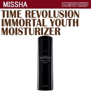 ★Missha★ Time Revolution Immortal Youth Moisturizer