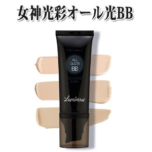 [トニーモリー]女神光彩オール光BBクリーム・SPF50+ PA+++/Tonymoly Luminous Goddess Aura All Glow BB Cream