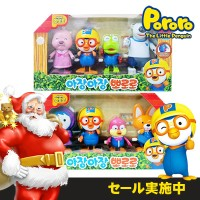 Pororo 7 Characters Wind up Walking Toy Set A+B Plastic Doll 8 pcs / Plastic Doll / Cute Wind Up...