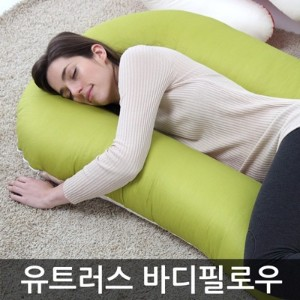 Body Pillow ★ Washable Pillow Micro Air Ball Body Pillow Micro Beads Side Pillow For Your Deep...
