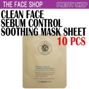 ★The Face Shop★[10PCS] Clean Face Sebum Control Soothing Mask Sheet 21ml 10pcs