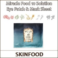 [SKIN FOOD] SKINFOOD Miracle Food 10 Solution Eye Patch and Mask Sheet 30g