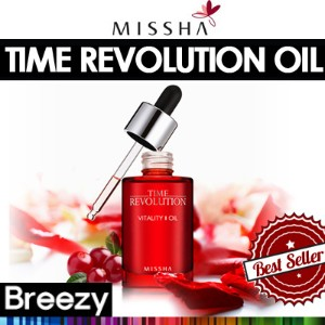 [BREEZY] ★ [MISSHA] Time Revolution Vitality Oil 30ml /