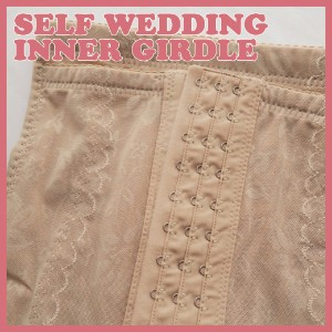 ★Launching Promotion★ Self Wedding/Mermaid Line/H-Line Dress/Inner Girdle/Corset/12 Hooks/Made in...