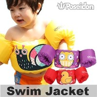 ★Puddle Jumper★Made In Korea/Arm Ring Jumper/Swimming Tube/Life Jacket/Vest/Beach Ball/Baby/Kids...
