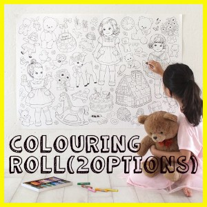Paper Doll Mate Colouring Roll