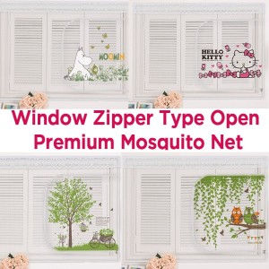 ★Window Zipper Type Premium Mosquito Net★8 kinds Design Easy Opening and Closing/Insect Fly Bug...