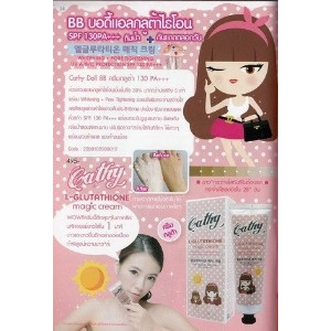 [アメリカ直送]Karmart Cathy Doll BB Cream Cathy L-glutathione Spf130pa+++ 60 Ml (Pack of 2)