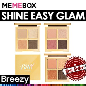 BREEZY ★ [Jungsun Memebox] Shine Easy Glam /