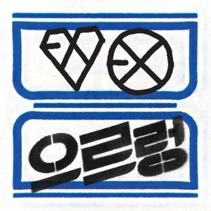 EXO - Growl / XOXO [1st Album Repackage] Kiss(韓国語) Version (104p Booklet)