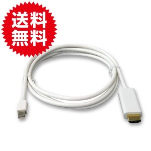 Apple Mac Mini DisplayPort/Thunderbolt to HDMI変換アダプタ アップル Mac