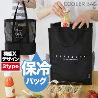 [HOWRU] COOLER BAG - Day In Car Weekend / FM_CB / 韓国のベストセラーアイテム