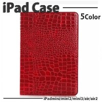 【iPad mini1/2(Retina display)/3 /iPad Air 2 /ケース】Crocodile standard PU Diary ワニ柄 ダイアリー iPad mini1/2