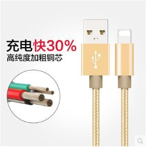 IPhone6plus/6S/6/5s/5 Apple six original fast charge and flush data line single cell phone charger