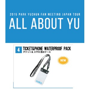 JYJ ユチョン 2015 PARK YUCHUN FAN MEETING JAPAN TOUR ALL ABOUT YU横浜公演グッズ TICKET PHONE WATERPROOF PACK