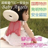 Baby Angels/赤ちゃん 安全 グッズ/超軽量ベビー安全ヘルメット/つかまり立ち/安全/幼児 ヘルメット/乳児/怪我防止/衝撃緩和/ひも調節/衝撃緩和/ひも調節/赤ちゃん ヘルメット...