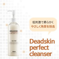 [MIGUHARA]低刺激で柔らかく やさしく角質を除去/Deadskin perfect cleanser