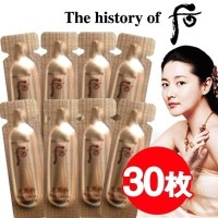 ★The history of 后★ ドフー 天気丹 山養蔘 アンプルオイル 30個 Wild Ginseng Ampule Oil