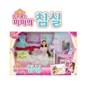 ★MiMi World★ Princess Mimis Bed Room