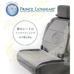 PRINCE LIONHEART(プリンスライオンハート)ツーステージシートセーバー キッズ その他0560 0566【Luxury Brand Selection】【smtb-m】キッズ その他...