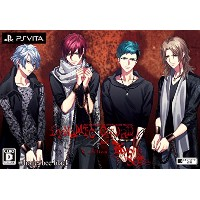DYNAMIC CHORD feat.KYOHSO V edition (初回限定版) - PS Vita