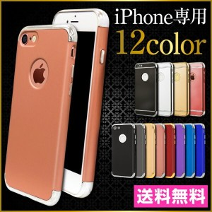 送料無料 スマホケース iPhone7ケース iPhoneケース iPhone6s ケース iPhone6 iPhone5 iPhoneSE iPhone6Plus iPhone6sPlus...