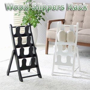 ?Natural Wood?Folding Slippers Rack/Slipper Organizer/Storage Hanging 4 Pairs/Foldable Slim Design...