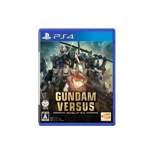 【送料無料】 Game Soft (PlayStation 4) / GUNDAM VERSUS 【GAME】