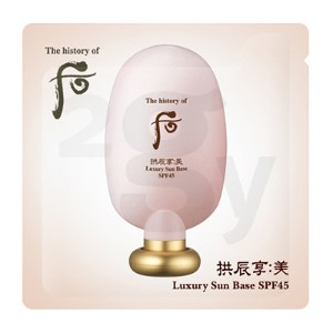 [The history of whoo・后] 拱辰亨 美 サンベース (SPF45 PA++) 18枚
