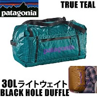 PATAGONIA パタゴニア ダッフルバッグ LIGHT WEIGHT BLACKHOLE DUFFLE 30L TRUE TEAL 49070 ライトウェイトブラックホールダッフル バックパック...