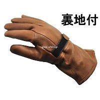 NAPA GLOVE GAUNTLET 822TL(ナパグローブガントレット)裏地付 BROWN (S)