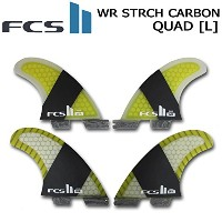【FCS2 フィン】 WR STRETCH PC CARBON QUAD [L] クアッドフィン 4FIN