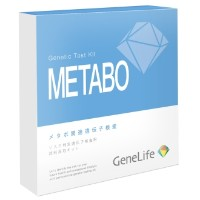 GeneLife メタボ遺伝子検査キット