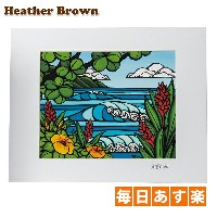 Heather Brown ヘザーブラウン Open Edition Matted Art Prints アートプリント Tropical Paradise トロピカルパラダイス HB9136P...