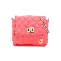 Xavem Kids - quilted bag - kids - レザー - ワンサイズ