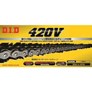 420V-120RB【税込】 DID バイク用チェーン(カラー:スチール / リンク数:120) V Oリング チェーン [420V120RB]【返品種別A】【送料無料】【RCP】