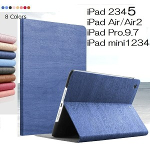 iPad 5 2017/ipad5 A1822 iPad mini4 ケース iPad Air2 ケース iPad Pro 9.7 iPad mini2 iPad Air iPad mini3 (...