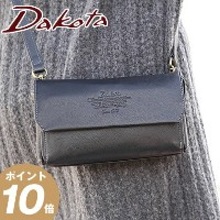 9/19(火)10:00までボトルホルダー&ノベルティのWプレゼント! ダコタ Dakota 財布 財布ポシェット ショルダーバッグ アミューズ ウォレット ショルダー 斜め掛け レディース 牛革 ...