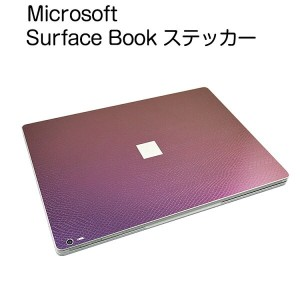 Surface Book 背面保護フィルム 本体保護フィルム 後のシェル保護フィルム マイクロソフト サーフェス/サーフェイス Book マイクロソフト PCタブレットアクセサリー カバー ステッカー