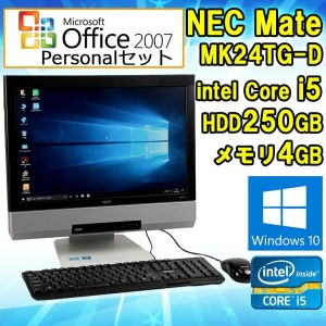 ★Windows10【Microsoft Office Personal2007付き!】【中古】一体型パソコン NEC Mate MK24TG-D 19インチ(ワイド) Core i5 2430M...