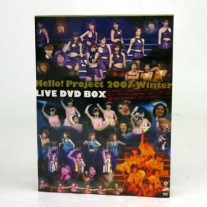 【中古】《初回限定盤》Hello!Project 2007 Winter LIVE DVD BOX / アイドル DVDーBOX 【CD部門】【山城店】
