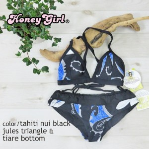 ☆Honey Girl Water Wear☆ハニーガール ウォーターウェア☆made in Hawaii/レディースビキニJules Reversible Triangle Sport top &...