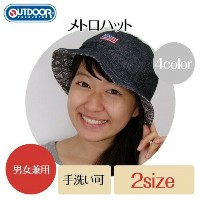 【OUTDOOR】メトロハット<2size/4color・UV対策・男女兼用・手洗い可> 【送料無料】