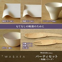 WASARA 角皿 6点セット